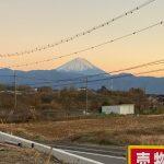 甲斐市の分譲地800万/富士山も、利便性も