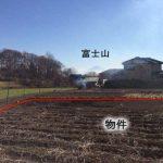 【土地】長坂町大八田500万(103坪)眺望×利便性の稀少物件