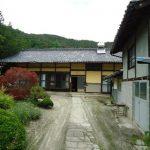 武川のシェア型田舎体験ハウスが、紹介されました!